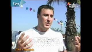 Олимпийский день прошел в Сочи 25 июня(Другие видеосюжеты этой рубрики: http://maks-portal.ru/2014/olimp., 2011-06-27T17:54:00.000Z)