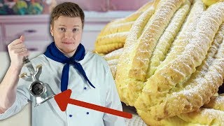 ПЕЧЕНЬЕ через МЯСОРУБКУ. Как приготовить домашнее печенье?Рецепт печенья, вкусное печенье из детства