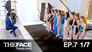 The Face Thailand Season 2 : Episode 7 Part 1/7 : 28 พฤศจิกายน 2558