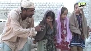 Repeat youtube video Balochi Film Mehruk Part 5