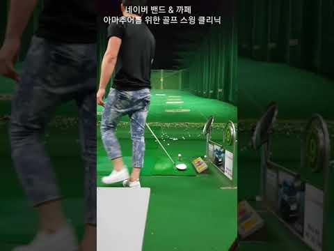 부산 화지 연습장 300미터 적힌 담장 페이드로 담장 넘기기
