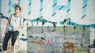 【COVER】Người ta nói - Sing Choy (Chinese / Vietnamese - Version )
