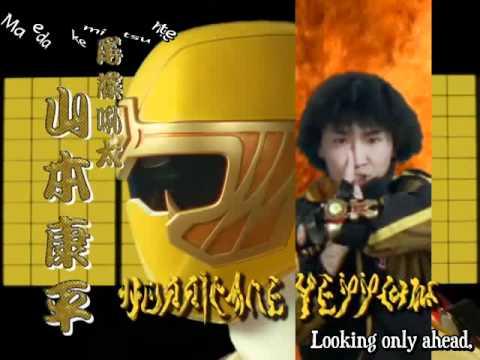 Ninpuu Sentai Hurricanger OP