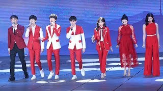 Spring Festival Gala 2019: Emerging young stars TFboys perform song