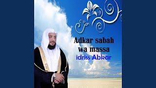 Adkar sabah wa massa (Quran)