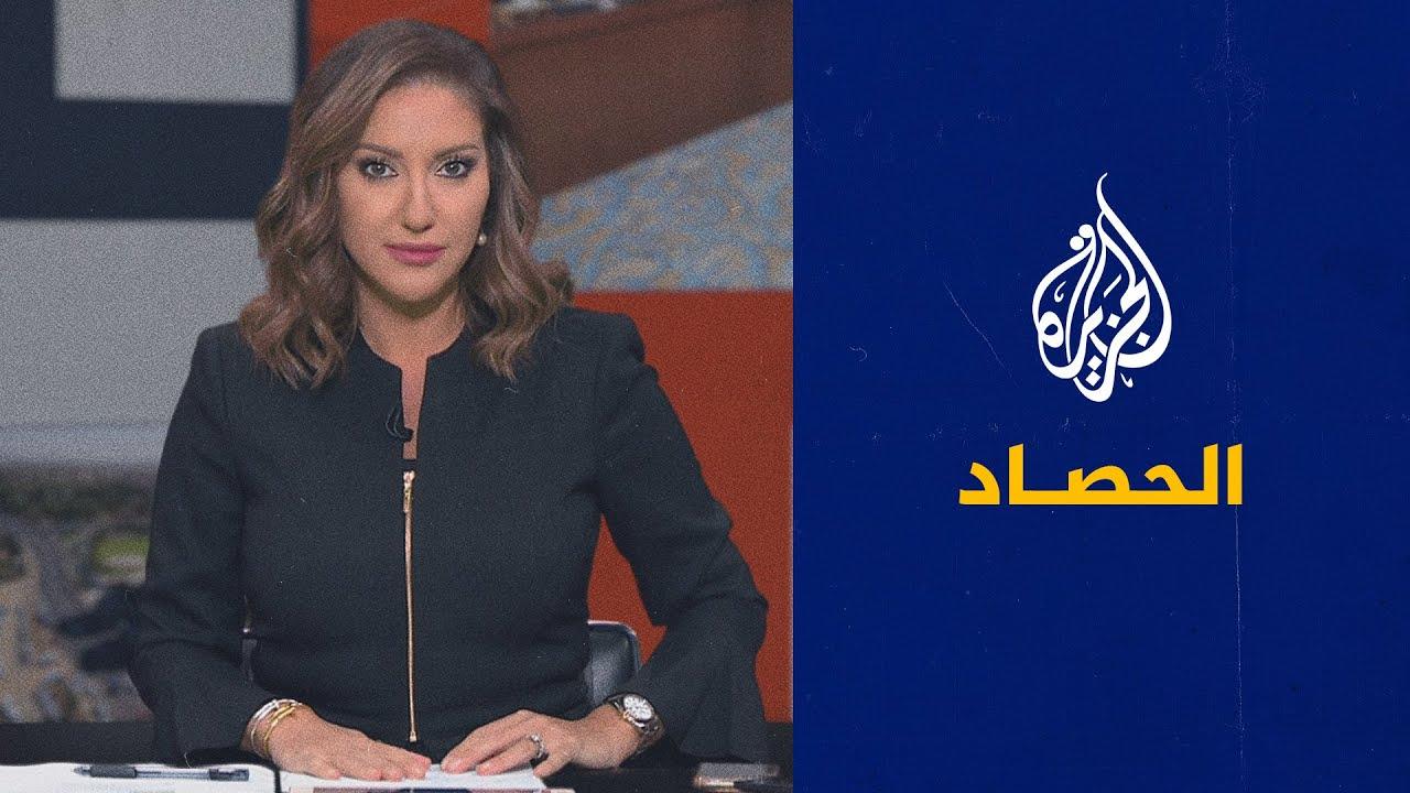 الحصاد - إيران تشكك في تقارير الوكالة الدولية للطاقة والأمم المتحدة على خط الأزمة السودانية  - نشر قبل 9 ساعة