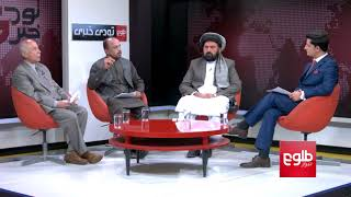TAWDE KHABARE: Pakistan's Fence Along Durand Line Discussed