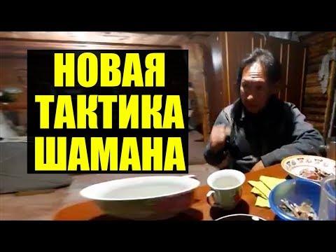 «Невменяемый» шаман и травля Соловьева