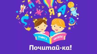 Вебинар «Ответы на вопросы по тренажёру для отработки навыка чтения