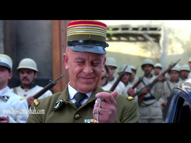 باب الحارة ـ موقف بطولي لاهل الحارة في مواجهة الفرنساوي شاهد ! ـ حسام الشاه