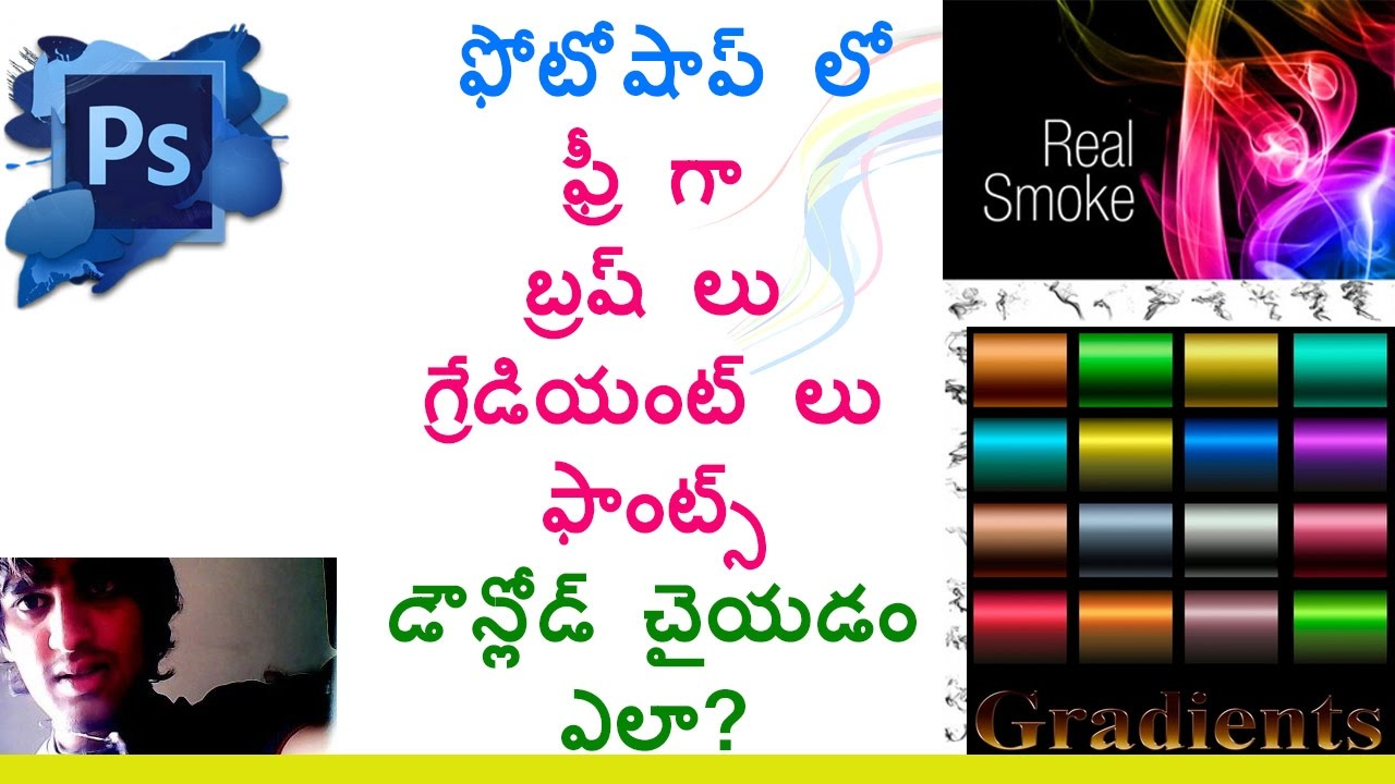 Photoshop Tutorials in Telugu   Photoshop Free Brushes   Gradients   Fonts    Styles   Free Download