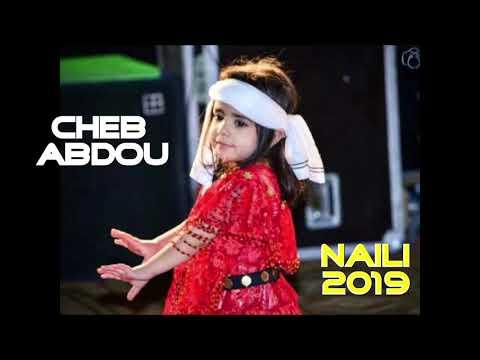 جديد النايلي Naili 2019.الشاب عبدو
