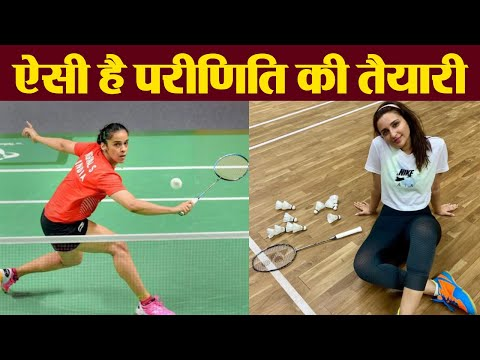 Parineeti Chopra's tough preparation For The Saina Nehwal Biopic,Find out | FilmiBeat Mp3