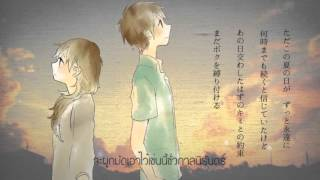 アンブレラ (Umbrella) - Thai ver. 【Aozora No inDY】