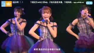 SNH 48 Team Hll 恋爱马拉松 20151115
