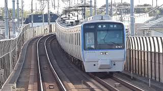 相鉄線快速電車停車駅変更前の到着アナウンス(9701F)