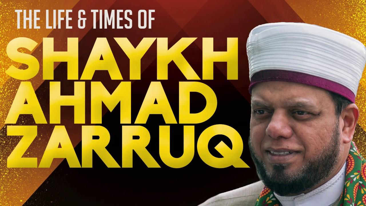 The Friends of Allah - Shaykh Ahmad Zarruq - YouTube
