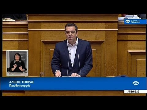 Greek lawmakers approve final budget under bailout conditions