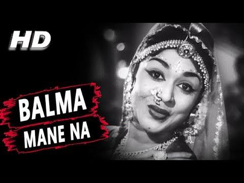 Balma Mane Na | Lata Mangeshkar | Opera House 1961 Songs | B. Saroja Devi