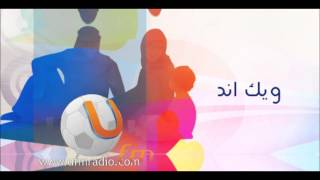 ويك اند مع شذى محمد 3-1-2013