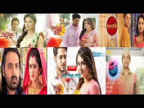 How To Download Star Jalsha All Serial | How To Watch Star Jalsha Serial ||