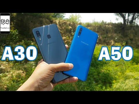 Galaxy A50 Vs Galaxy A30 Camera Comparison
