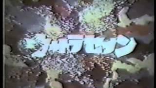 1967年、ウルトラセブン放送時の「タケダタケダタケダ~」でおなじみの...
