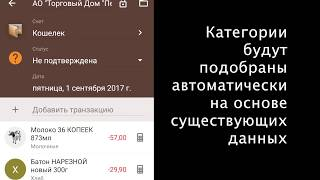 """Импорт чеков в Alzex Finance из программы """"Проверка чеков"""""""