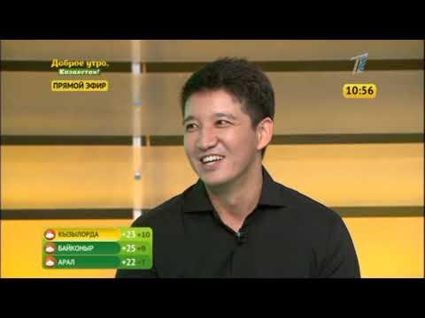 Айкын рассказал в прямом эфире Первого канала Евразия о своей личной жизни