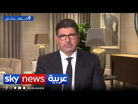 بهاء الحريري: لا يمكن أن نصدق أحداً في المنظومة اللبنانية بعد كل الانهيارات  - نشر قبل 10 ساعة