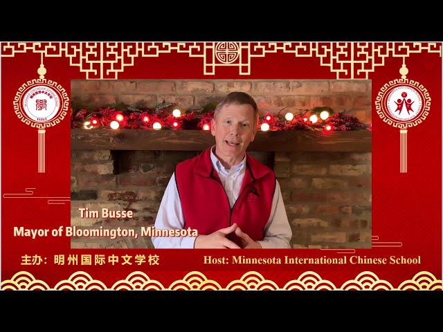Chinese New Year Greeting from Tim Busse, Mayor of Bloomington, MN