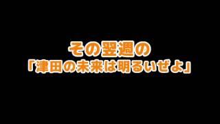 ABCラジオ「よなよな」 2015年08月27日~09月03日放送分より.