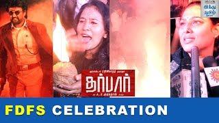 darbar-fdfs-mass-celebration-at-rohini-theatre-darbar-fans-rajini-fans-hindu-tamil-thisai