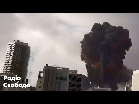 У Бейруті стався
