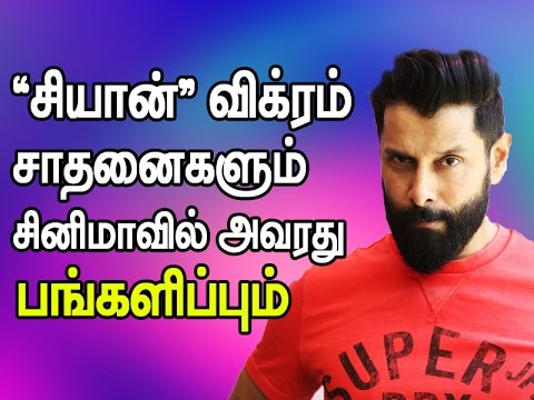 Thumbnail: A Short Story about Actor Chiyaan Vikram