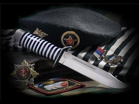 Russian Marines  2015