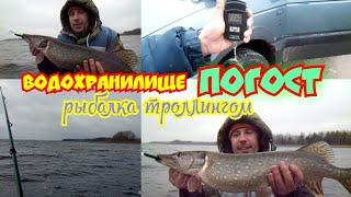 Водохранилище Погост Беларусь Пинский район Рыбалка троллингом
