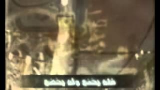 Rasool ALLAh Nasheed / Sufi / Quran ? Hadith/ Islam / Muslim /. Dhikr ? Hadrah