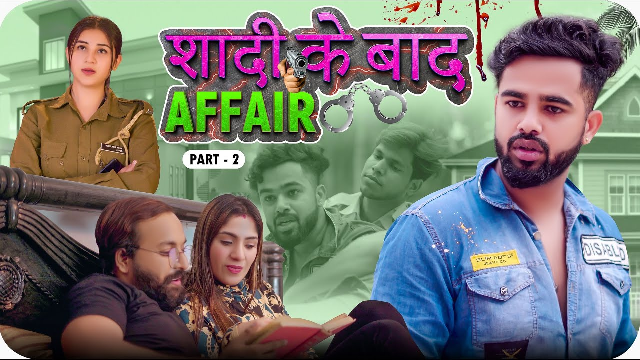 Shadi Ke Baad Affair - Episode 2- Hola Boys