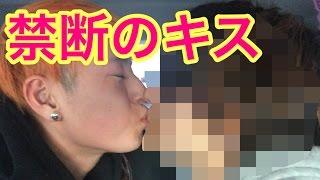 ヒッチハイクしたら乗せてくれた人がゲイでファーストキスを奪われた…。 【東京〜大阪】