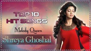 Shreya Ghoshal Telugu Top 10 Hit Songs || Video Jukebox || Best Collection