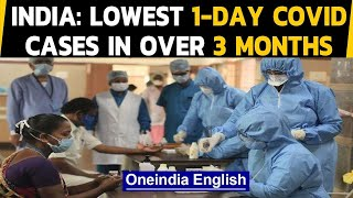 Covid-19: India reports 36,370 cases in 24 hours, 1-day tally lowest in over 3 months|Oneindia News