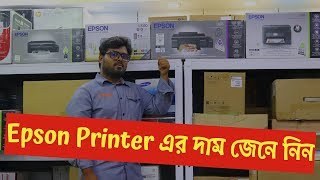 Epson l380 price video clip