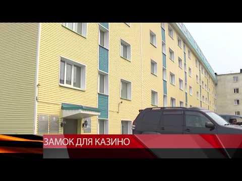 Два подпольных казино закрыли в Магадане.