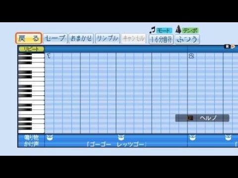 【パワプロ2016応援歌】 ヒバナ(deco27)