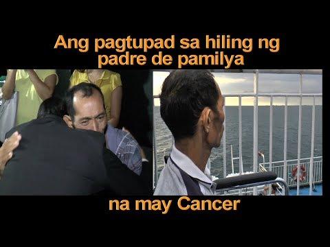 ANG PAGTUPAD NI IDOL RAFFY SA HILING NG PADRE DE PAMILYA NA MAY CANCER!