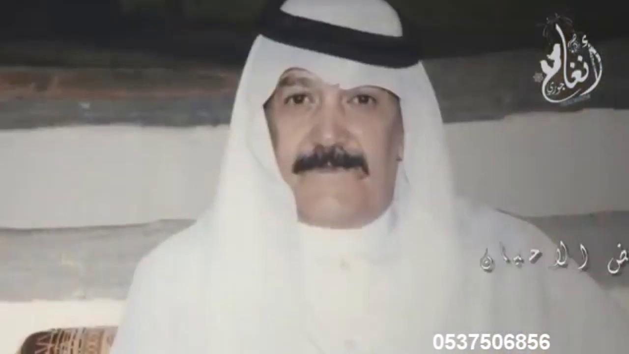 شيله شكر وعرفان I الاحسان يجزى بالاحسان I حصريا شيله اهداء مع تصميم الفيديو Youtube