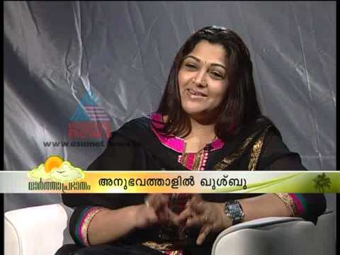 Interview: Experience of Khushbu in Malayalm film