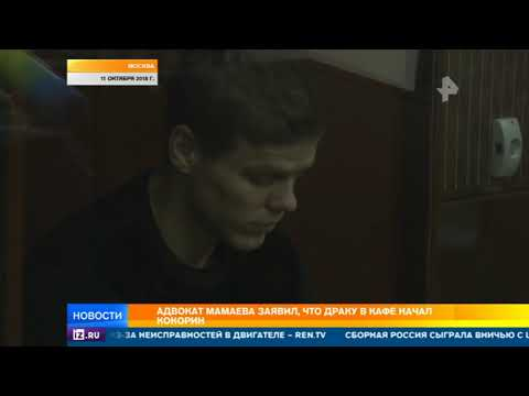 10 летняя дружба Мамаева и Кокорина не прошла проверку судом