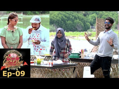 Made for Each Other I S2 EP-09 I Minicoy cooking challenge I Mazhavil Manorama